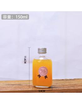 150ml磨砂|透明玻璃瓶