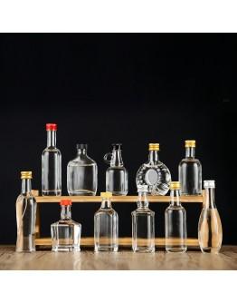50ml 鋁蓋圓柱小玻璃瓶
