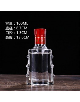100ml 扁鐘型玻璃瓶