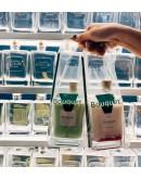 香水玻璃飲料瓶280ml