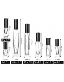 10ml香水玻璃分裝瓶