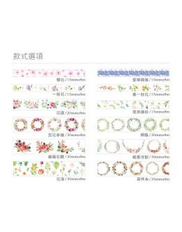 和紙膠帶花海 花卉系列篇