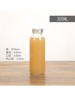 鋁蓋300ml玻璃瓶