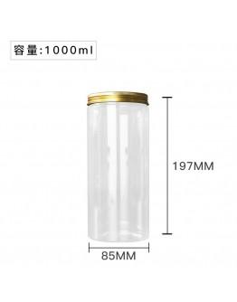 1000ml直口鋁蓋PET瓶