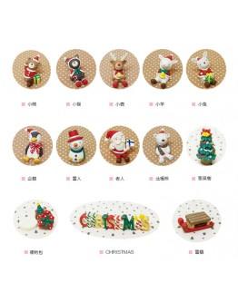 聖誕小清新款小動物聖誕裝飾