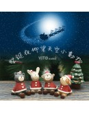 聖誕夜仰望天空小動物聖誕裝飾